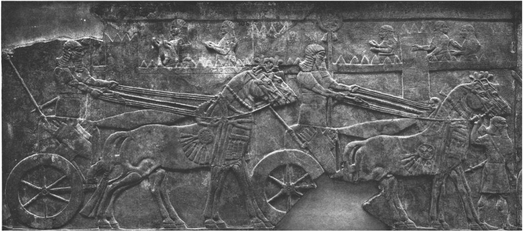 Relief Assurnasirpal II. aus Nimrud (Wallis Budge, E. A. (Hrsg.) 1914: Taf. 22).